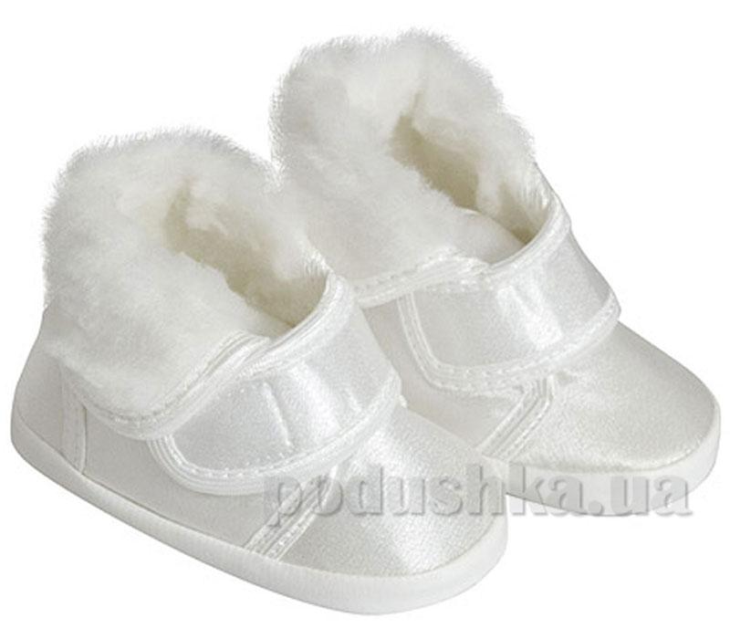 Пинетки белые зима атлас Volypok M021/1-10