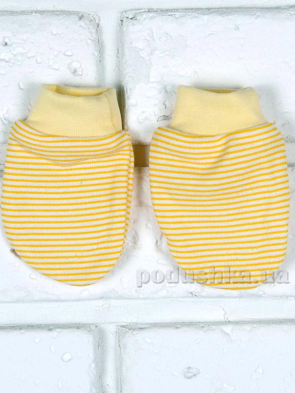 Рукавички для малышей Татошка 126011