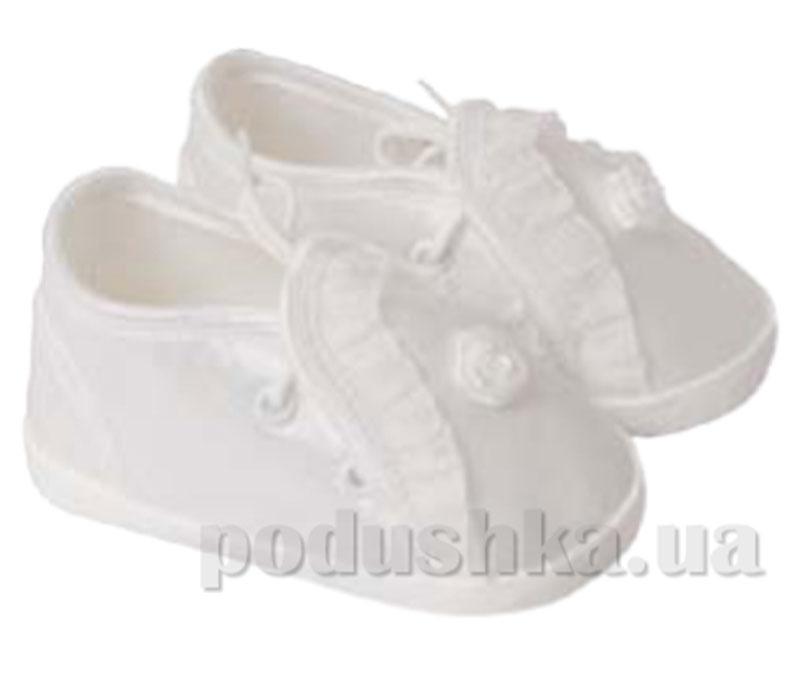 Пинетки с отделкой белые атлас Volypok M061/1-10