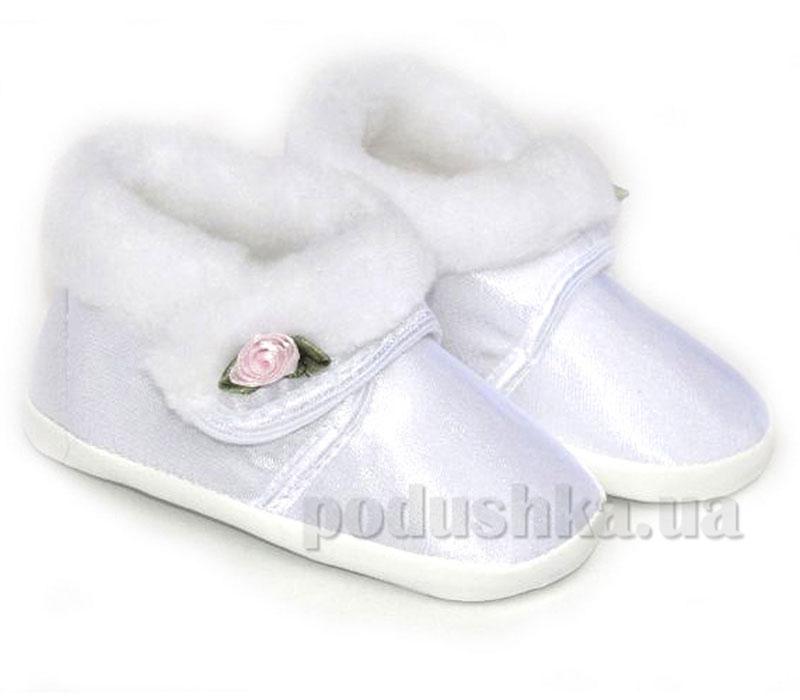 Пинетки с розочкой белые атлас зима Volypok M008/3-12