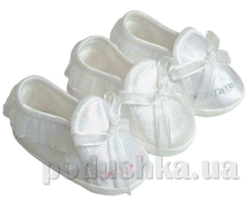 Пинетки с вышивкой белые атлас Volypok M062/2-12