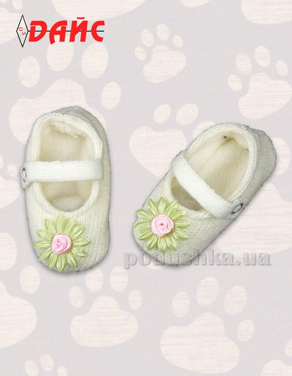Пинетки-туфельки вязаные Дайс 068027