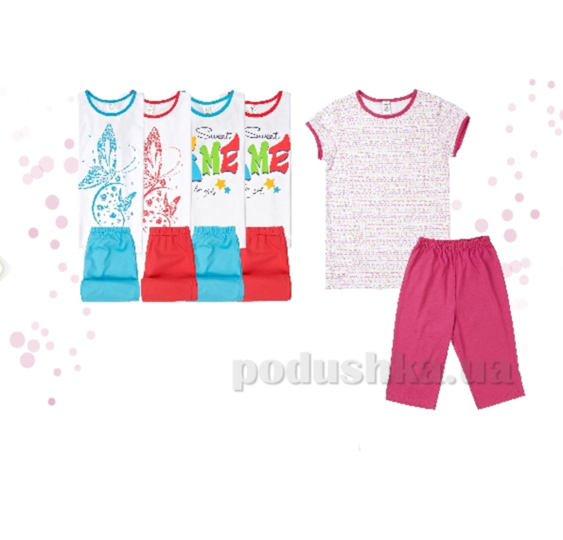 Пижама Bembi интерлок 134510 ПЖ45