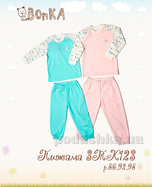 Пижама детская Bonka 3ТК123 зефир
