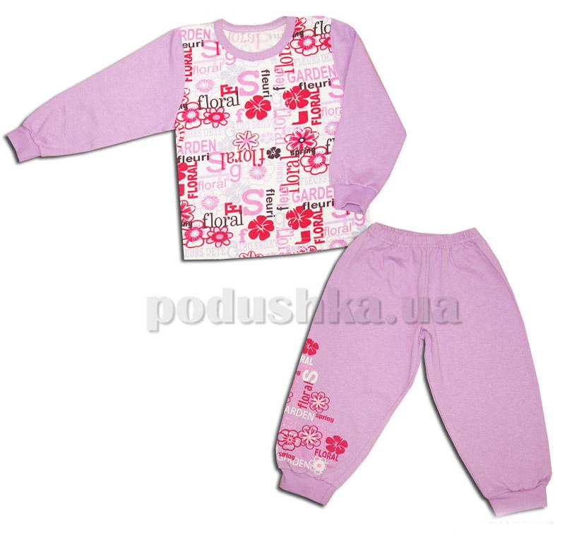 Пижама детская для девочки Флория Габби 10026
