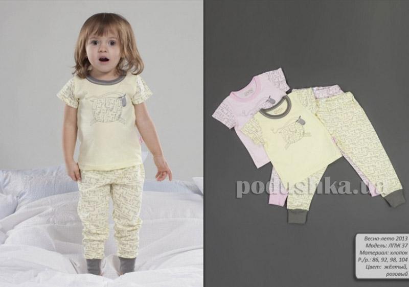 Пижама детская для девочки Лютик ЛПЖ-37С