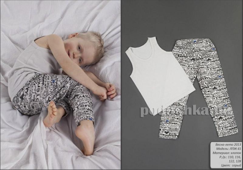Пижама детская для мальчика Лютик ЛПЖ-41С