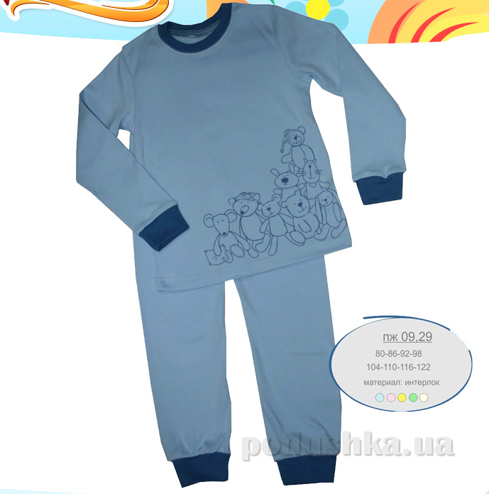 Пижама детская Robinzone ПЖ09
