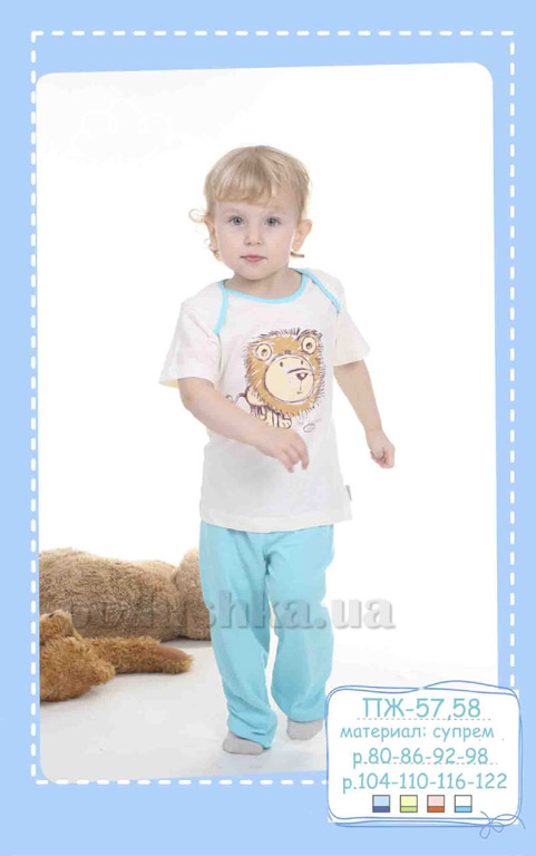 Пижама детская Robinzone ПЖ57