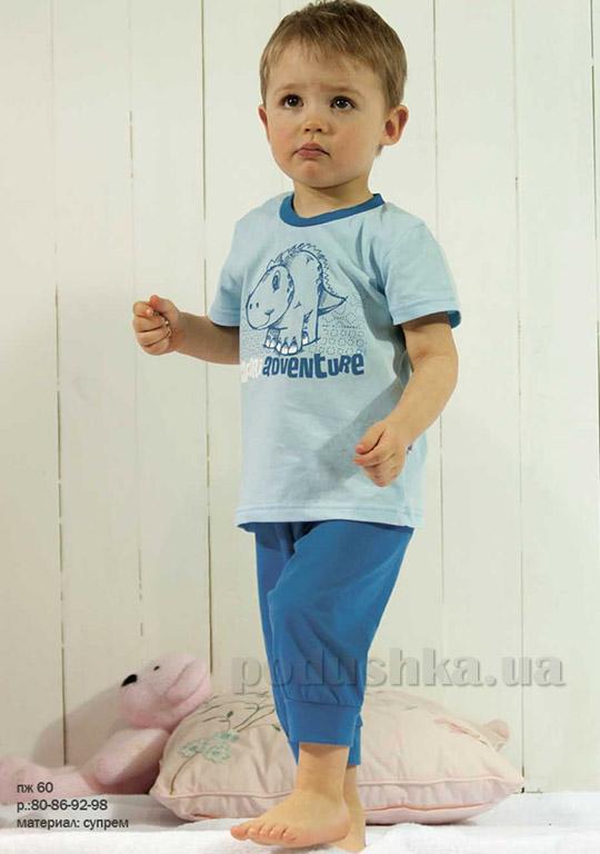Пижама детская Robinzone ПЖ60