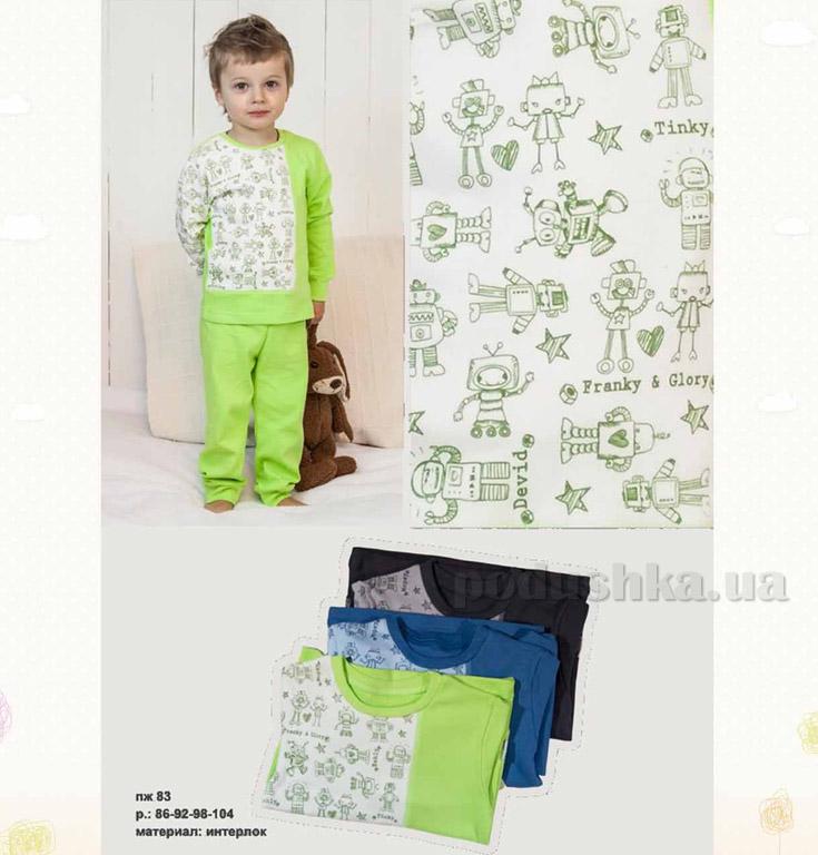 Пижама детская Robinzone ПЖ83