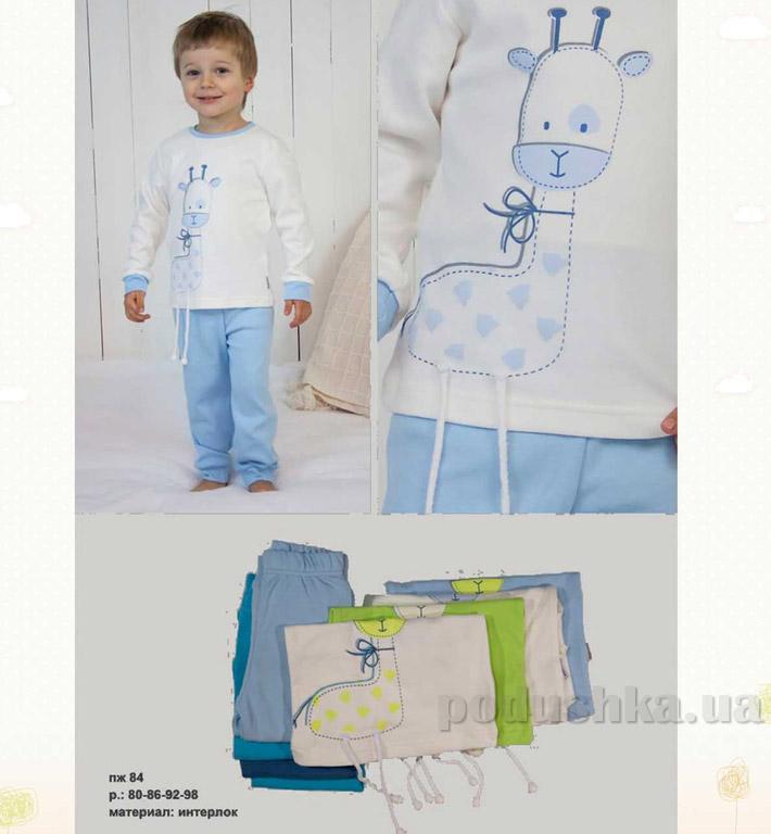 Пижама детская Robinzone ПЖ84