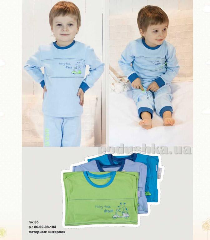 Пижама детская Robinzone ПЖ85