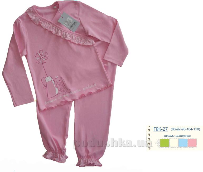 Пижама для девочек Robinzone ПЖ27