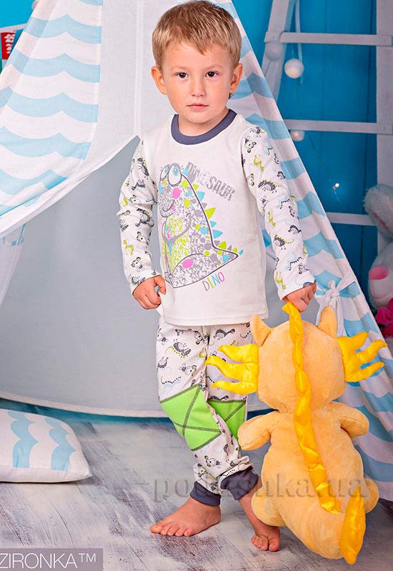 Пижама для мальчика Динозавр Zironka 907-023