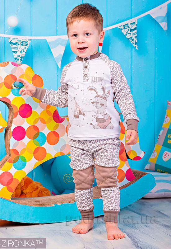 Пижама для мальчика Заец-Индианец Zironka 903-022