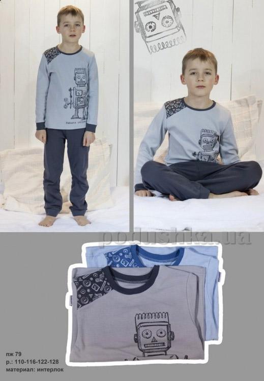 Пижама для мальчиков Robinzone ПЖ79