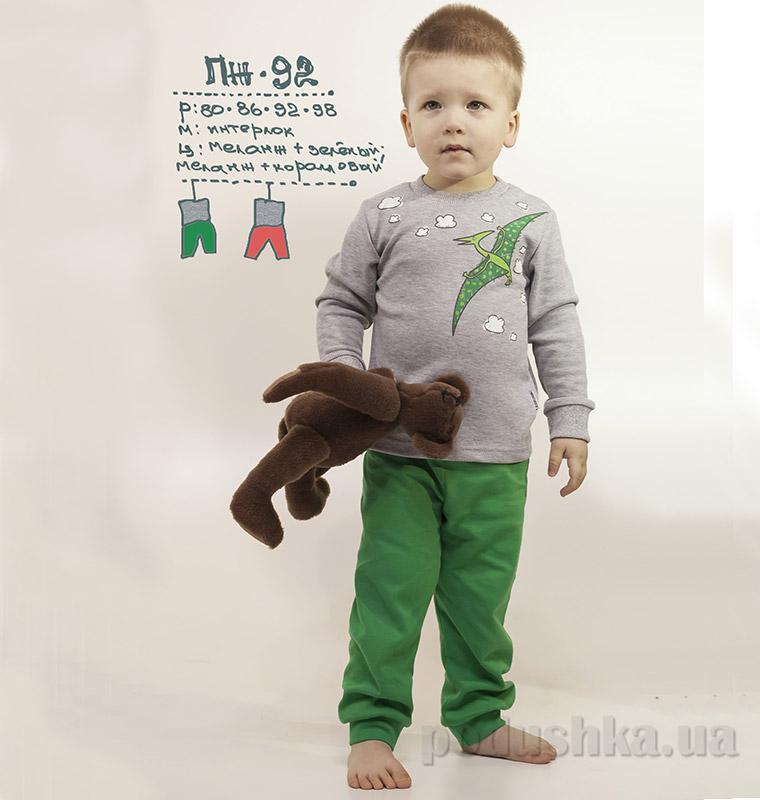 Пижама для малышей Robinzone ПЖ92 интерлок