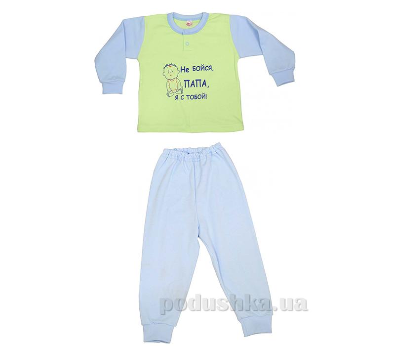 Пижама утепленная Татошка 01971