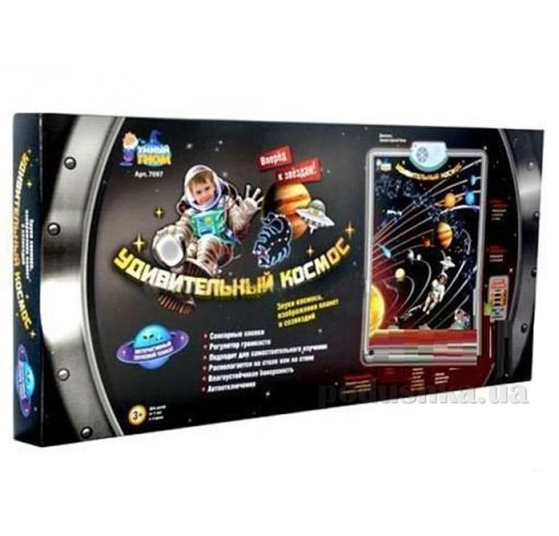 Плакат Joy Toy Тайны Вселенной 7097