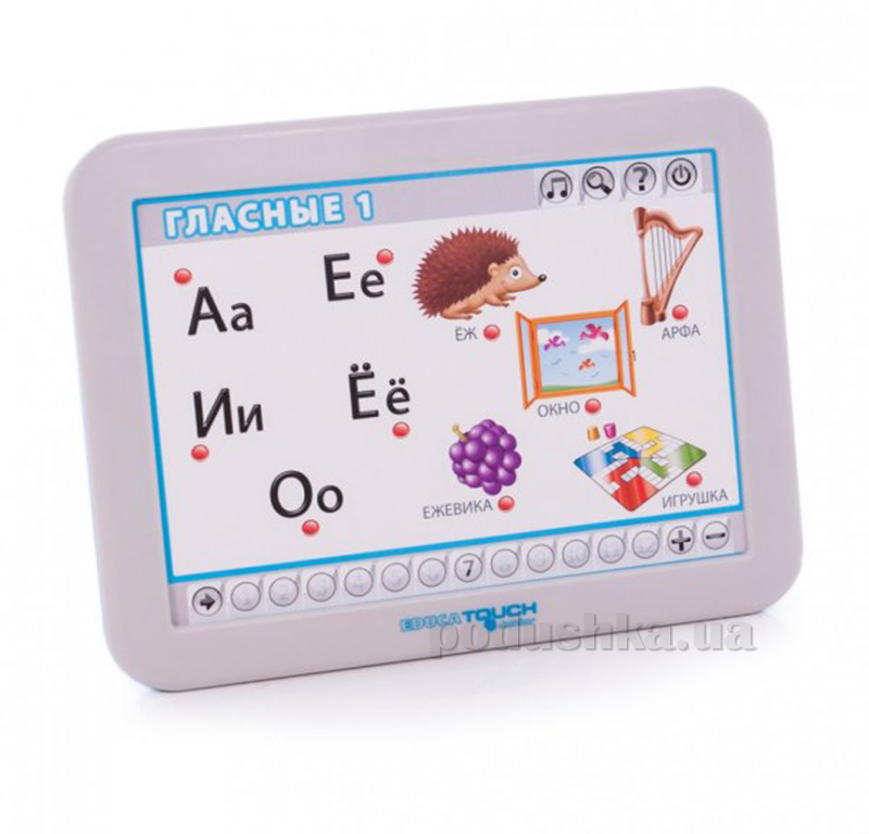Планшет Educa 15735 Я учу Алфавит