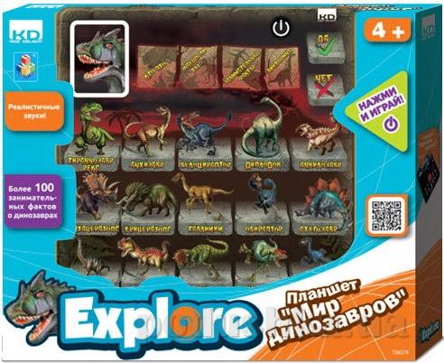 Планшет Kidz Delight Мир динозавров