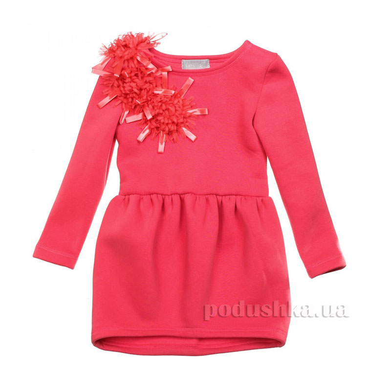 Платье Астра Kids Couture 16-07 коралловое