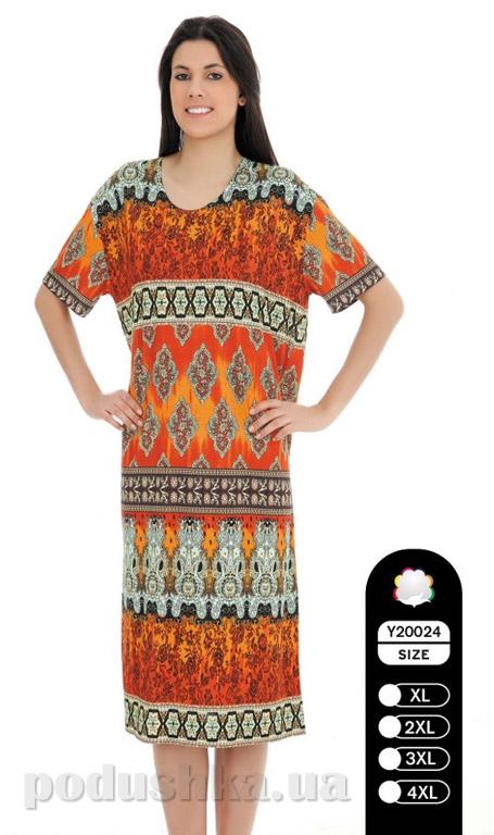 Платье Cocoon 20024