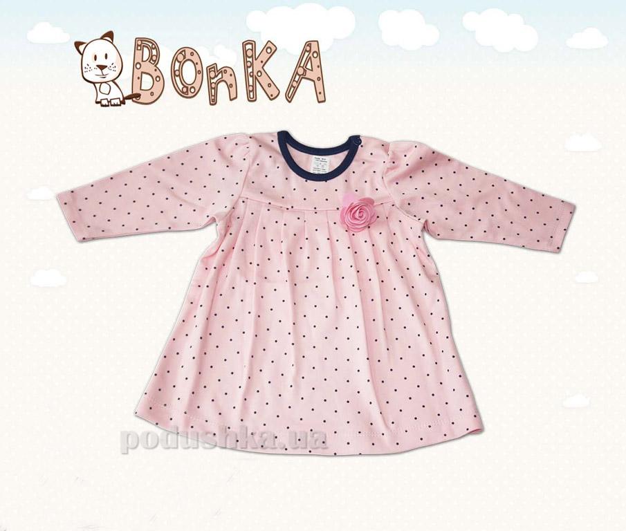 Платье детское Bonka ПЛ-005-11 розовое в горошек
