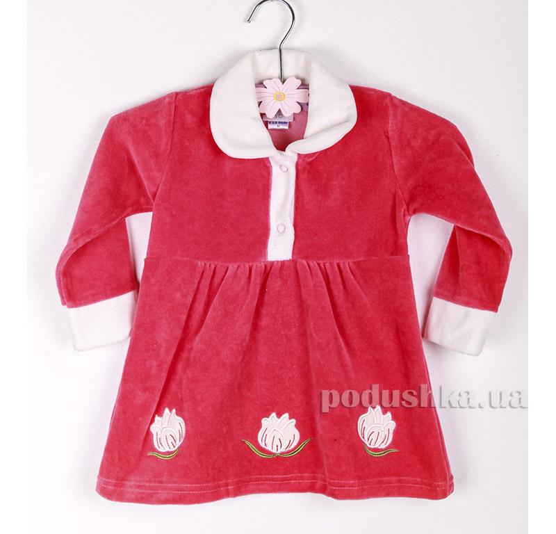 Платье детское Niso Baby VEL1430 розовое