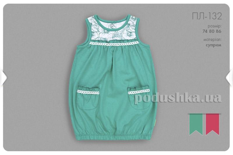 Платье для девочки Бемби ПЛ132