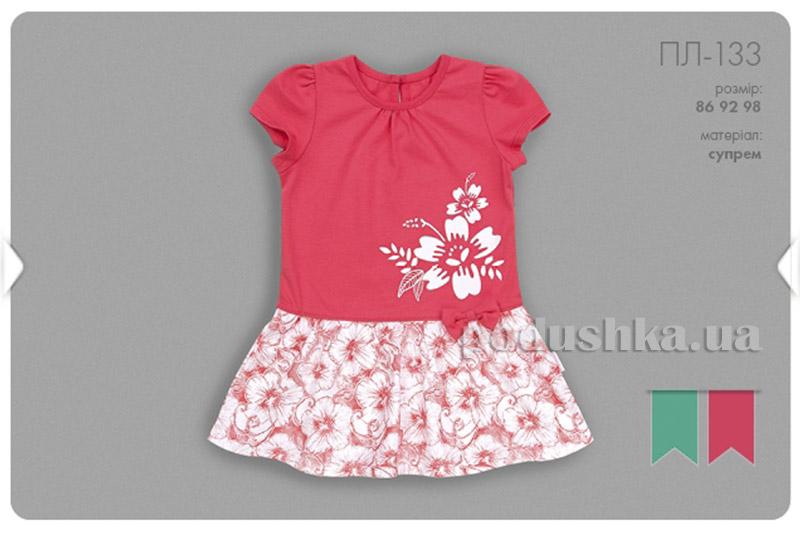 Платье для девочки Бемби ПЛ133