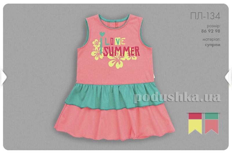 Платье для девочки Бемби ПЛ134