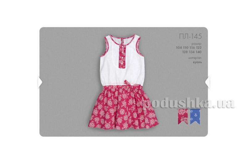 Платье для девочки Бемби ПЛ145
