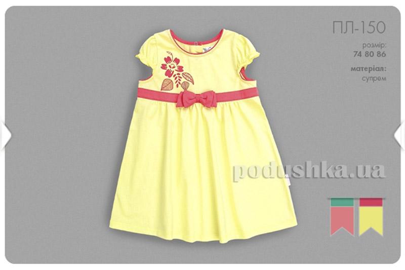 Платье для девочки Бемби ПЛ150