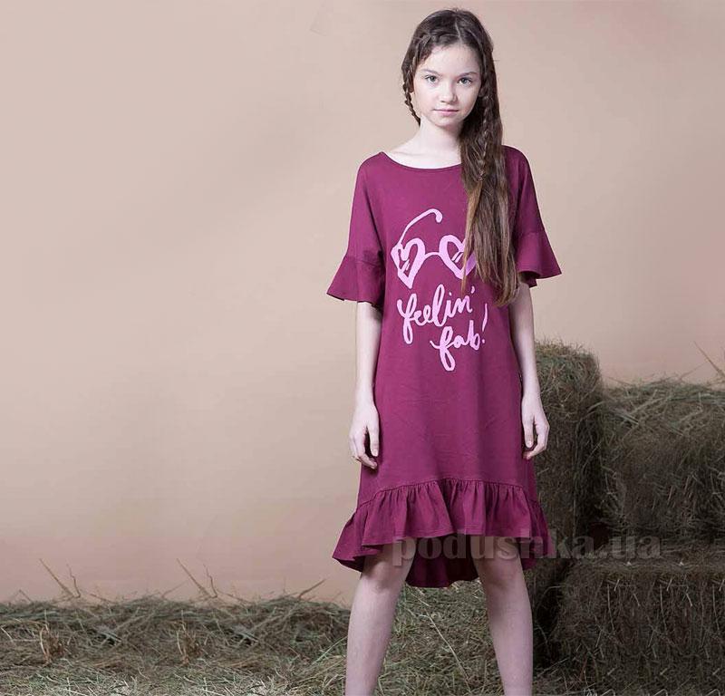 Платье для девочки Овен Муза ГБ-17С1-305 158  Овен