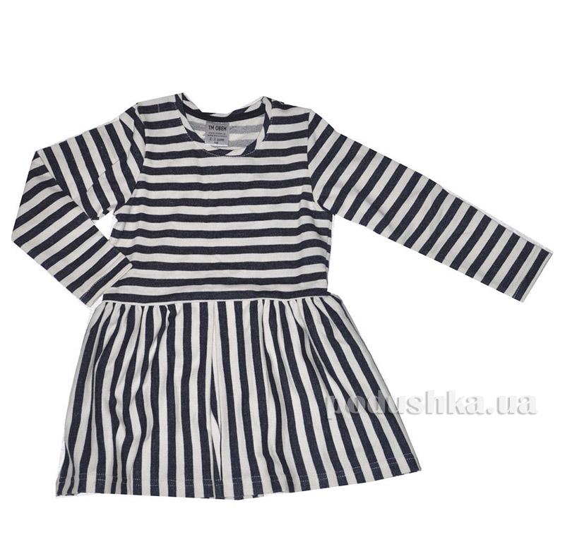 Платье для девочки Овен Талита 15С1-216