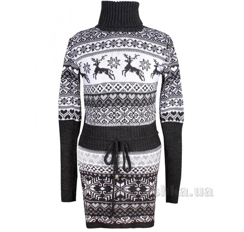 Платье Лапландия Tashkan 1148 темно-серый