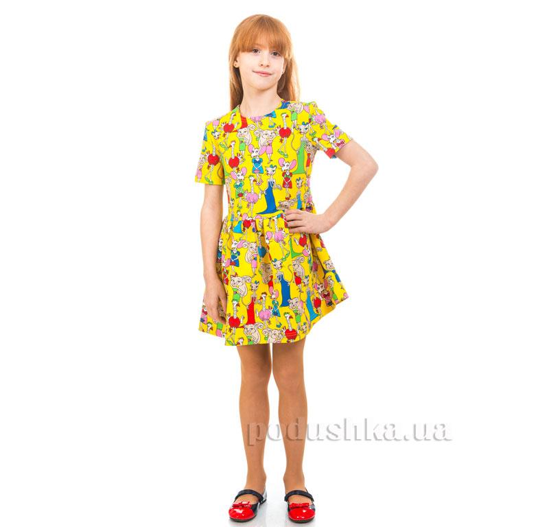 Платье Мышки Couture желтый