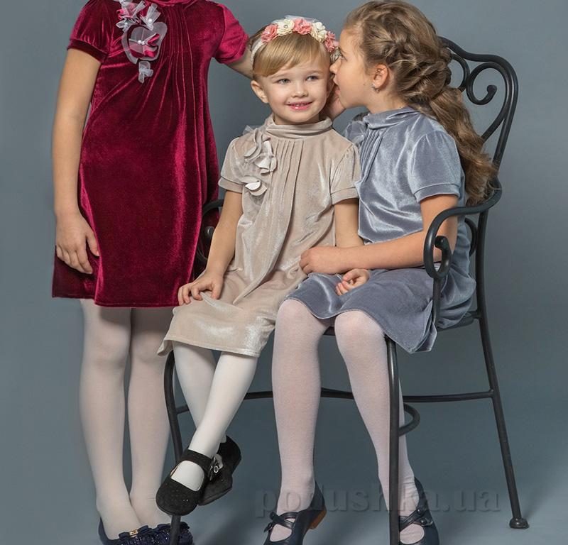 Платье нарядное для девочки Модный карапуз 03-00547 Бежевое