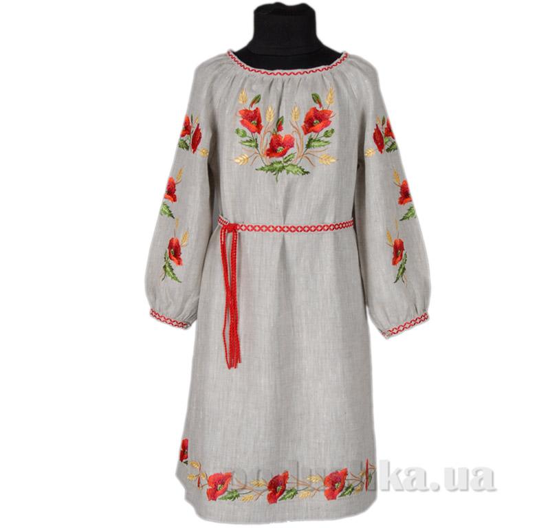 Вышитое платье с поясом для девочки Маки Гармония