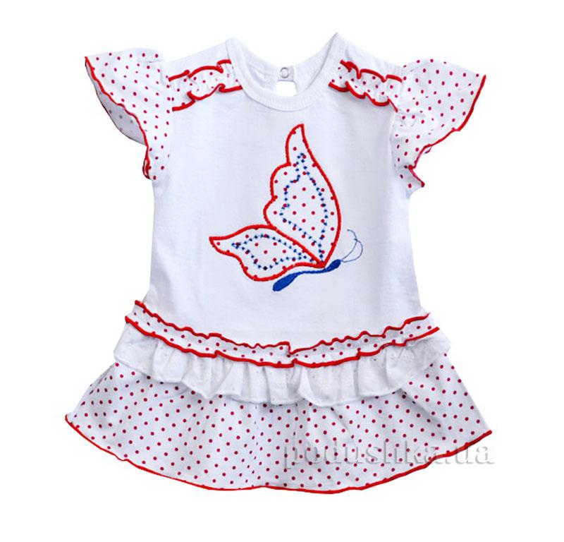 Платье с вышивкой Витуся 1315241