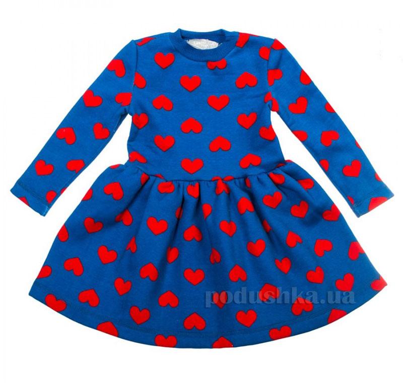 Платье Сердце Kids Couture синее
