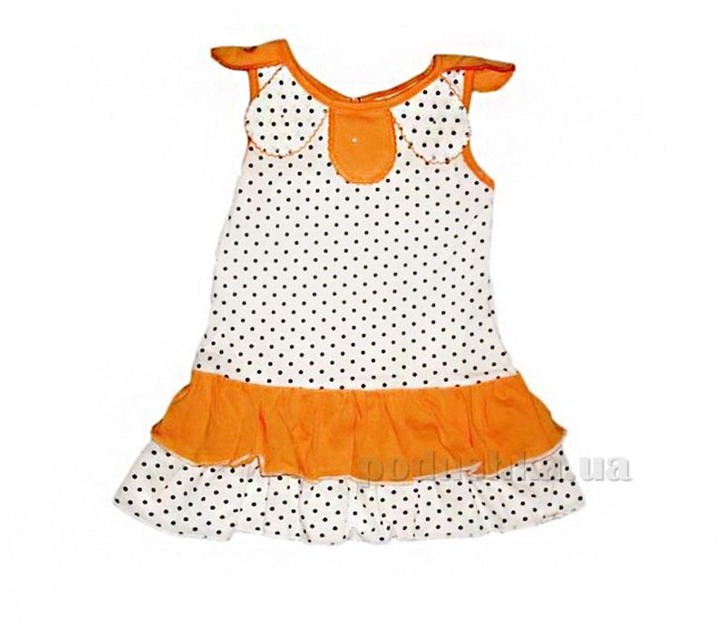 Платье Цветочек Габби
