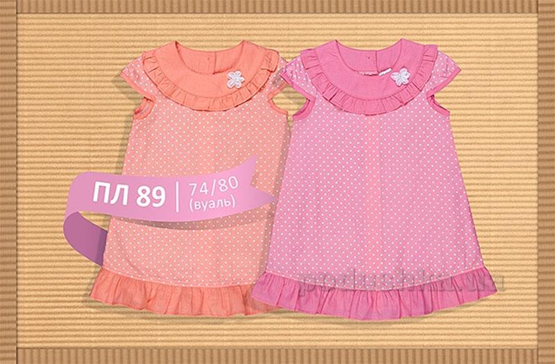 Платье вуаль Бемби ПЛ 89