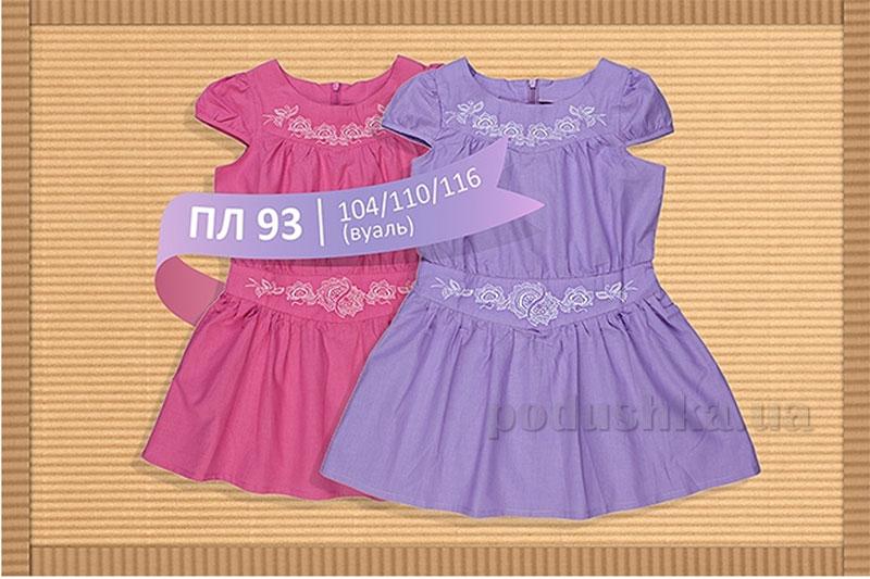 Платье вуаль Бемби ПЛ 93