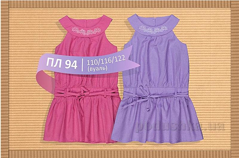 Платье вуаль Бемби ПЛ 94