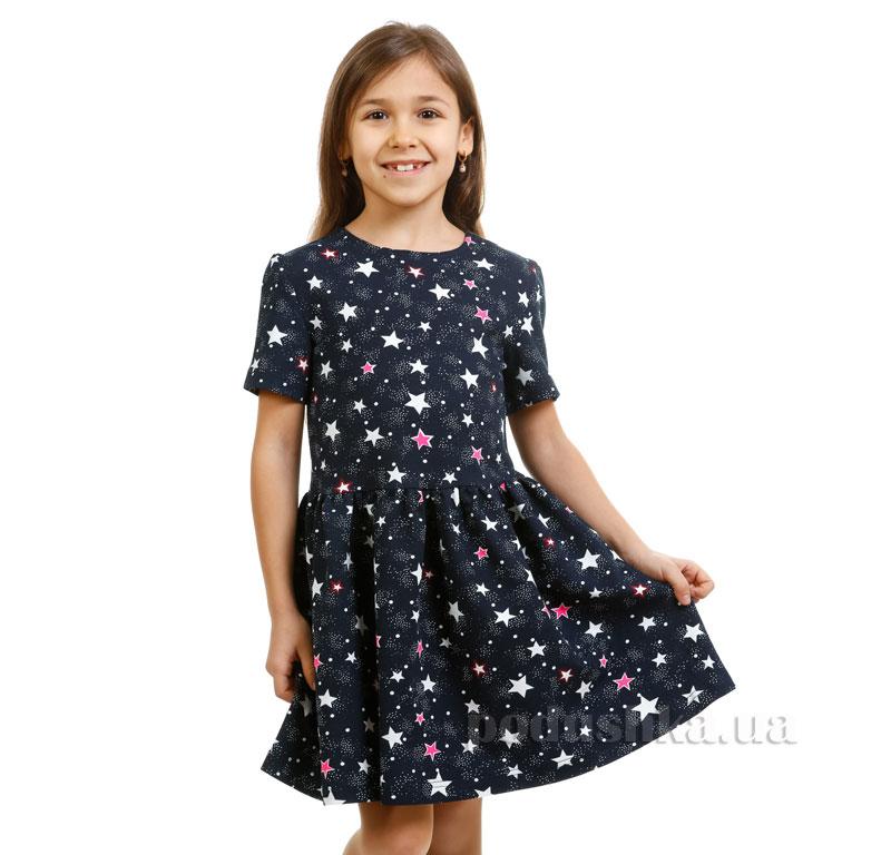 Платье Звезды Kids Couture темно-синее