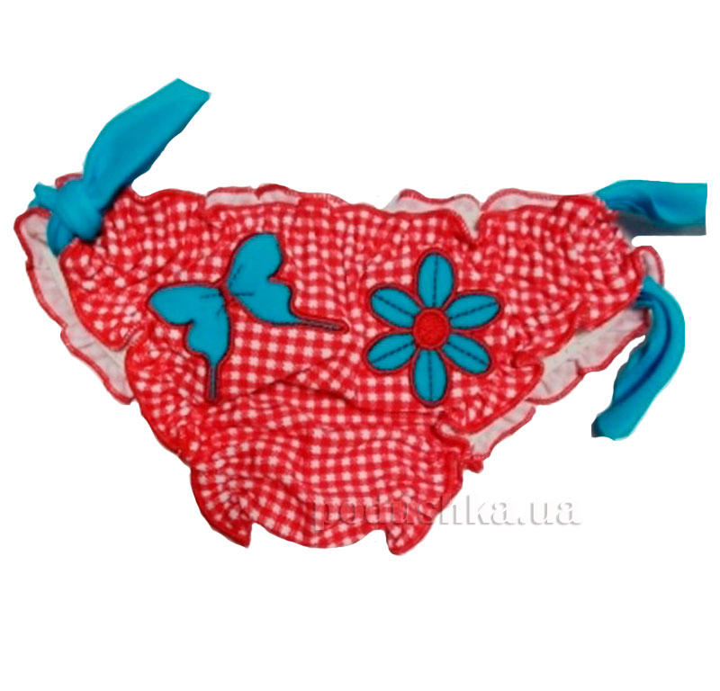 Плавки для девочки Butterfly Keyzi красные