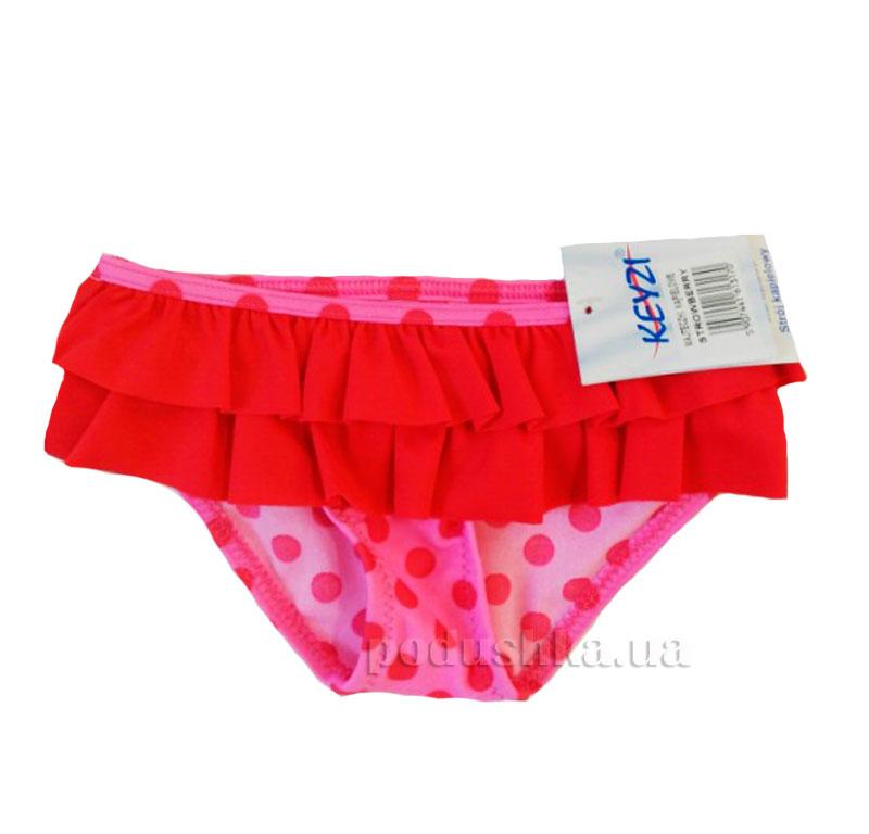 Плавки для девочки Strowberry Keyzi розовые
